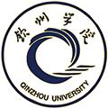 QinzhouUniversity