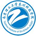 TaizhouInstituteofSci.&Tech.,NUST.