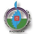 Al-Nahrain University